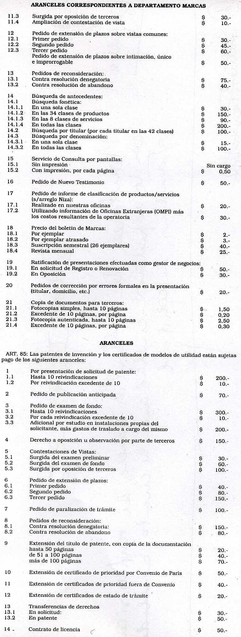 dto590-2.jpg